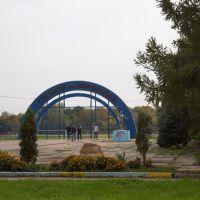Донской. стадион им. Молодцова, Донской