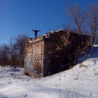 Разбитый мост, Донской