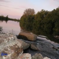 река ДОН у Епифани, Епифань