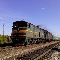 Поезд, Ефремов