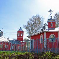 Троицкий храм в Ефремове, Ефремов