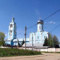 """Храм в честь иконы """"Взыскание Погибших"""", Ефремов"""