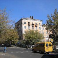 Центр города, Ефремов