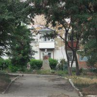 Энгельс, Ефремов