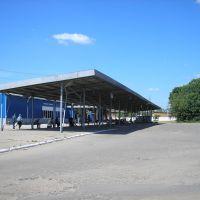 Road service station of Efremov city.