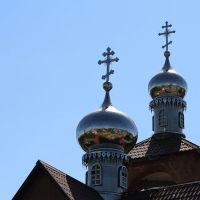Зеркальные купола, Ефремов