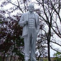 Lenin Monument, Ефремов