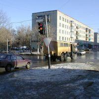 Yefremov Street, Ефремов