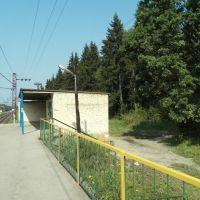 Платформа 132 км., Заокский