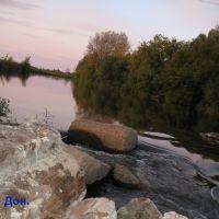 река ДОН у Епифани, Казановка