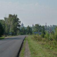 Направо - Алешино, Казановка