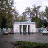 Стадион им.Ленина, Кимовск