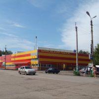 Рынок, Кимовск