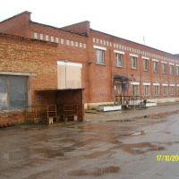 Кимовск. Кимовский РЭС. 17/10/2008г., Кимовск