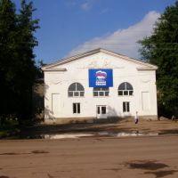 :), Кимовск