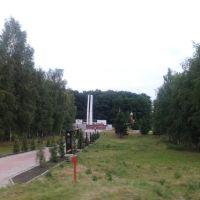 Кимовск, Братская могила, Кимовск