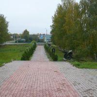 Кимовский мемориал., Кимовск