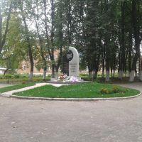 Памятник ликвидаторам аварии на ЧАЭС, Кимовск
