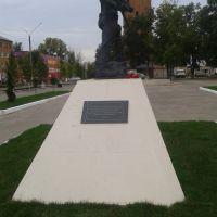 Памятник шахтёрам, Кимовск