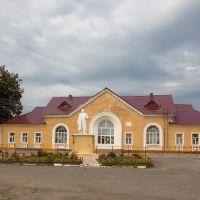 Кимовск. Вокзал. Ленин., Кимовск