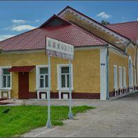 Кимовск. Ж/д Вокзал, Кимовск
