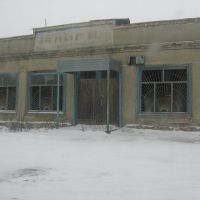 Книжный магазин, Куркино