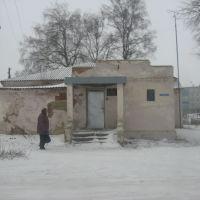Администация, Куркино