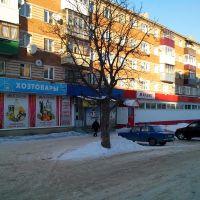 21.01.2014., Ленинский