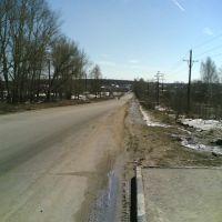4 апреля 2005 г., 12:44=.Ленинский. Остновка Каньшино (Военкомат), Ленинский