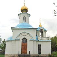 Храм Великомученика Георгия Победоносца, Ленинский