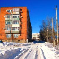 улица Южная., Ленинский