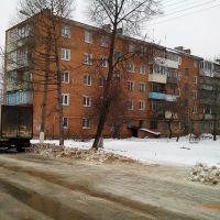 улица Гагарина дом 18., Ленинский