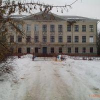 Школа№2