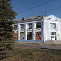Новомосковск, Новомосковск