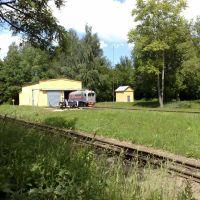 Novomoskovsk Childish railway..., Новомосковск