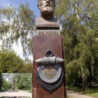 Novomoskovsk Cruiser ^ВАРЯГ^, Новомосковск