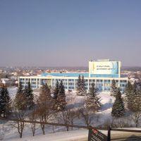 ДК АЗОТ, Новомосковск