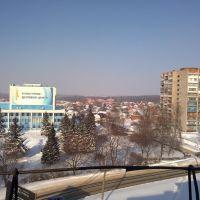 около дк азот, Новомосковск