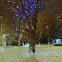 РХТУ, Новомосковск