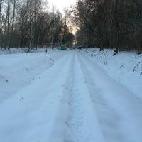 Новомосковск - В парке у истока Дона (Novomoskovsk - In the park near Don source, Новомосковск