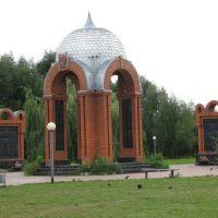 Памятник погибшим воинам, Одоев