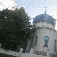 Церковь Сергия Радонежского в Плавске, Плавск