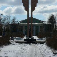 Улица Ленина, Суворов