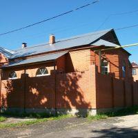 Дом на улице Суворова, Суворов