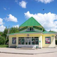 "Суворов. Магазин ""Рублик"", Суворов"