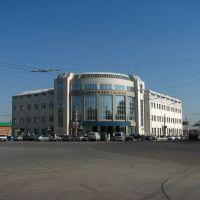 The Savings Bank of Russia. Сбербанк России, Тула