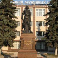 Monument to Peter I. Памятник Петру I, Тула