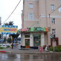 Sports of cafe. Спорт кафе., Тула