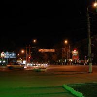 Crossroads. Перекресток., Тула