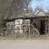 узловая , завенягина 2009 г, Узловая